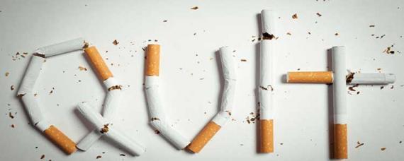戒菸 quit