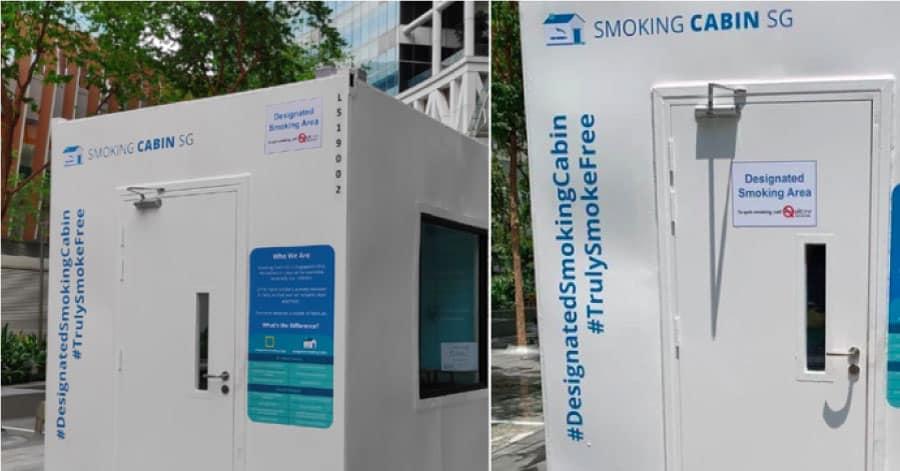 新加坡 抽菸小屋 2019