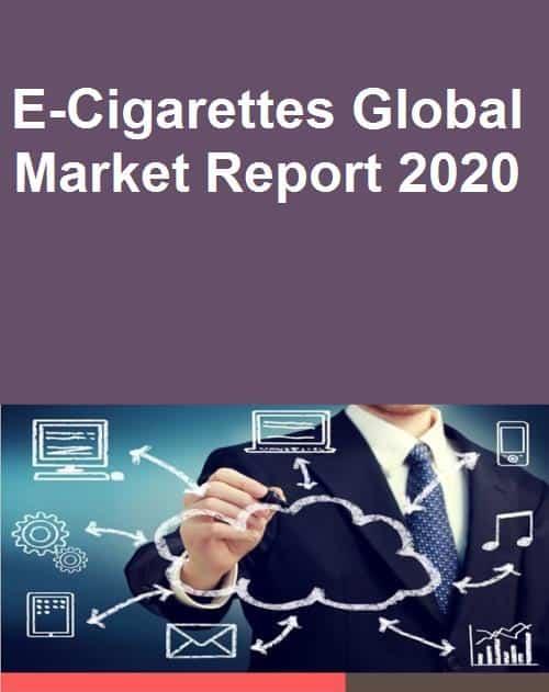 電子煙 2020全球市場報告