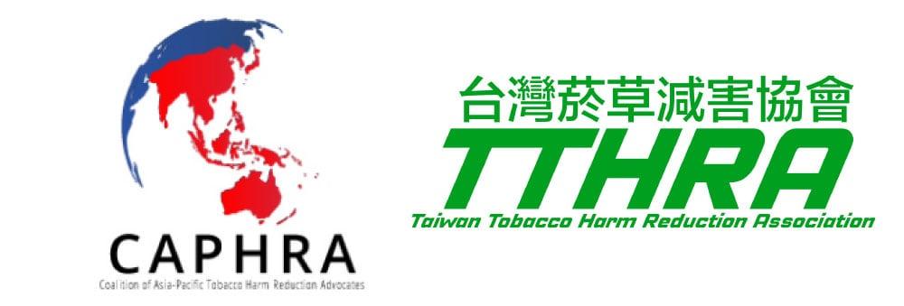 亞太菸草減害倡議聯盟CAPHRA 台灣菸草減害協會TTHRA