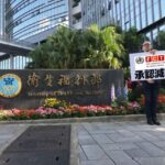 台灣菸害防制政策 與世界脫軌